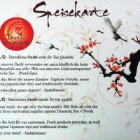 Tanoshimu Sushi Noodle Bar - Bild 8 - ansehen