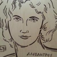 Alexandros II - Bild 12 - ansehen