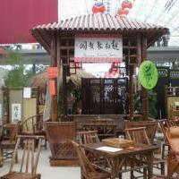 Konfuzius Tee Kultur Garten - Bild 2 - ansehen
