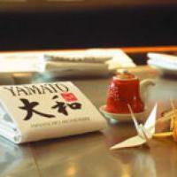 Restaurant Yamato in Leipzig auf bar01.de