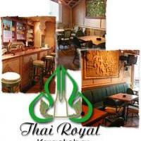 Thai Royal Karaoke Köln in Köln auf bar01.de