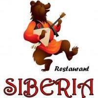 Siberia in Idstein auf bar01.de