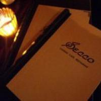 Secco Lounge Café Restaurant in Berlin auf bar01.de