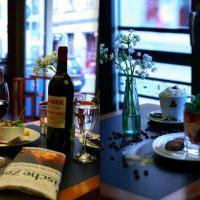 Görlitzer Platz - Weinlokal & Cocktailbar in Dresden auf bar01.de